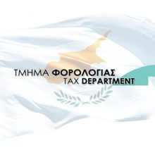 New rules for taxation of intra-group Back To Back financing Arrangements